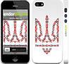 "Чехол на iPhone 5s Герб - вышиванка ""1195c-21"""