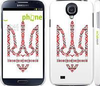 "Чехол на Samsung Galaxy S4 i9500 Герб - вышиванка ""1195c-13"""