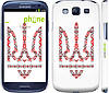 "Чехол на Samsung Galaxy S3 i9300 Герб - вышиванка ""1195c-11"""