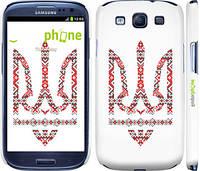 "Чехол на Samsung Galaxy S3 Duos I9300i Герб - вышиванка ""1195c-50"""