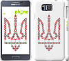 "Чехол на Samsung Galaxy Alpha G850F Герб - вышиванка ""1195c-65"""