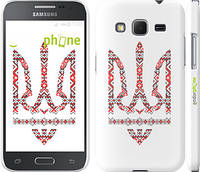 """Чехол на Samsung Galaxy Core Prime G360H Герб - вышиванка """"1195c-76"""""""