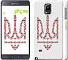 """Чехол на Samsung Galaxy Note 4 N910H Герб - вышиванка """"1195c-64"""""""