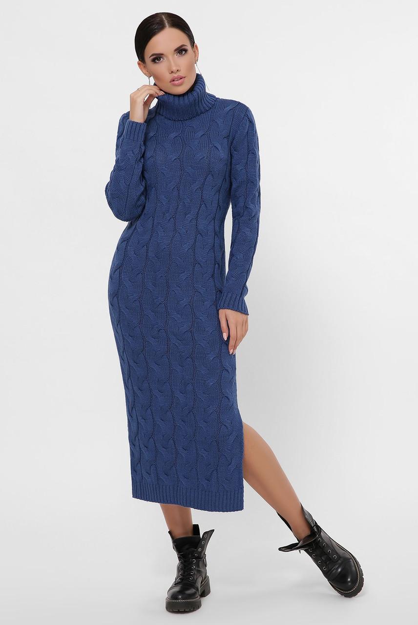 Удобное теплое платье ниже колен крупной вязки цвет джинсовый синий