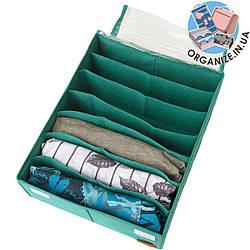 Коробка с крышкой для маек и футболок ORGANIZE (лазурь)
