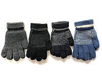 Новые поступления - детские и женские перчатки оптом