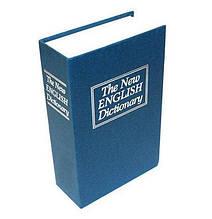 Книга сейф з ключем синя Англійський словник