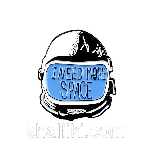 """Шлем космонавта I need more space"" значок (пин) металлический"