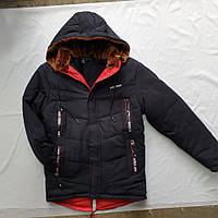 Поступление товара - детские и подростковые куртки