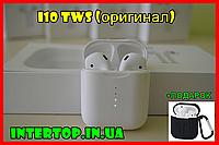 Беспроводные наушники i10 TWS ( Оригинал) mini аирподс блютус. Мини размер + Чехол для кейса в ПОДАРОК