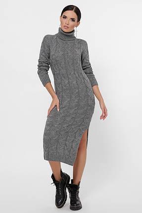 Платье макси на зиму вязаное с небольшим разрезом сбоку цвет графит, фото 2