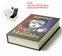 Сейф книга подарочная Les Miserables
