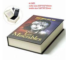 Сейф подарункова книга Les Miserables