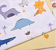 Сатин (бавовняна тканина) квадрати і серця (компаньйон до динозаврів намальованим), фото 4