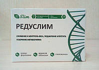 Мощный Редуслим - Средство для похудения. Гербалайф. Herbalife. Оригинал. Сертификат