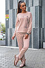 Персиковий костюм спортивний прогулянковий жіночий тринитка з люрексом, фото 4