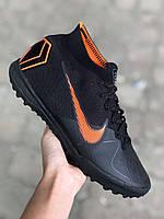 Сороконожки Nike Mercurial c носком (реплика) 1711