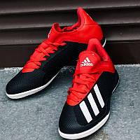Футзалки ( Адидас Х)  Adidas X 18.3   44( 28 см)