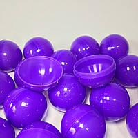 Шары для лототрона Фиолетовые, Диаметр: 40 мм. Разъёмные.