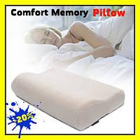 Ортопедическая анатомическая подушка с памятью Comfort Memory pillow