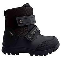 Ботинки Minimen 109SERIY р. 35, 36 Серый