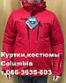 Лыжная мужская зимняя куртка columbia, фото 7