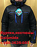 Лыжная мужская зимняя куртка columbia, фото 8