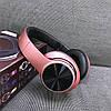 Беспроводные наушники P575 Wireless Headphone Вluetooth с FM и MP3, гарнитура блютуз, фото 3