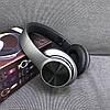 Беспроводные наушники P575 Wireless Headphone Вluetooth с FM и MP3, гарнитура блютуз, фото 7