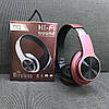 Беспроводные наушники P575 Wireless Headphone Вluetooth с FM и MP3, гарнитура блютуз, фото 9