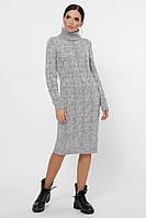 Зимнее теплое платье длина миди  цвет свело-серый