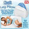 Подушка для сна Leg Pillow for Back Hip Legs
