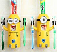 Диспансер для зубных принадлежностей Миньон + подарок