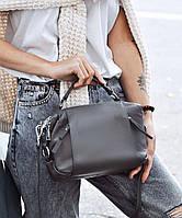 Женская кожаная сумка бочонок трансформер на два отделения через и на плечо Polina & Eiterou