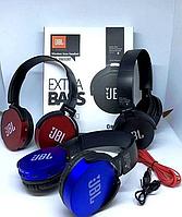 Беспроводные наушники JBL MDR-XB650BT Extra Bass, Вluetooth наушники, гарнитура жбл реплика