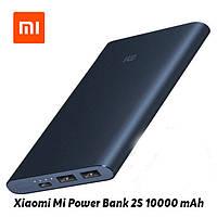 Оригинальный Xiaomi Mi Power Bank 2S 10000 mAh (Повер банк Сяоми)