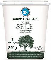Турецкие маслины вяленые (оливки) 800 г Marmarabirlik Kuru Sele S