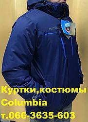 Зимние лыжные куртки и костюмы columbia разные размеры в наличии