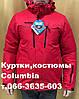 Зимние лыжные куртки и костюмы columbia разные размеры в наличии, фото 2