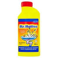 Средство для чистки канализационных труб Mr Mattes (гранулы) 500 г