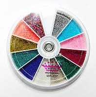 Бульонки для дизайна ногтей Master Professional в карусельке 12 цветов