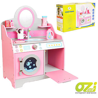 Игровой набор Bambi Wash Table MSN17071
