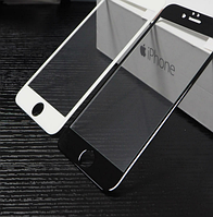 Защитное стекло для Apple Iphone 6/6S айфон IPhone закаленное 4D 9H цвет черный