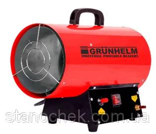Газовые обогреватели Grunhelm