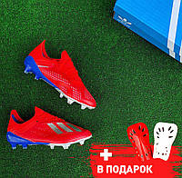 Бутсы (Адидас)  adidas X 18.1 FG - Active Red/Silver Metallic/Bold Blue