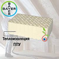Теплоизоляция напыляемым ППУ Covestro (Bayer) многоэтажек, фото 1
