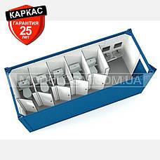 Блок-контейнер САНИТАРНЫЙ (6 х 2.4 м.), фото 3