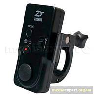 Пульт дистанционного управления Zhiyun Zw-b2 Bluetooth