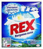 Порошок Rex Мощная сила Амазонская свежесть для ручной стирки - 350 г.