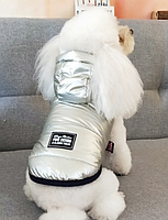 Жилет серебро Fine Denim для собак